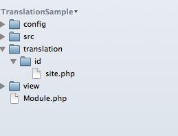 zf2-form-label-translation